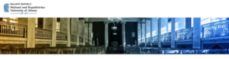 BB KAPODISTRIAN 1.jpg