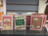 Christmas Shadow Box Cards.jpeg