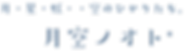logo (15).png