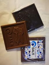 Шоколад САЛС