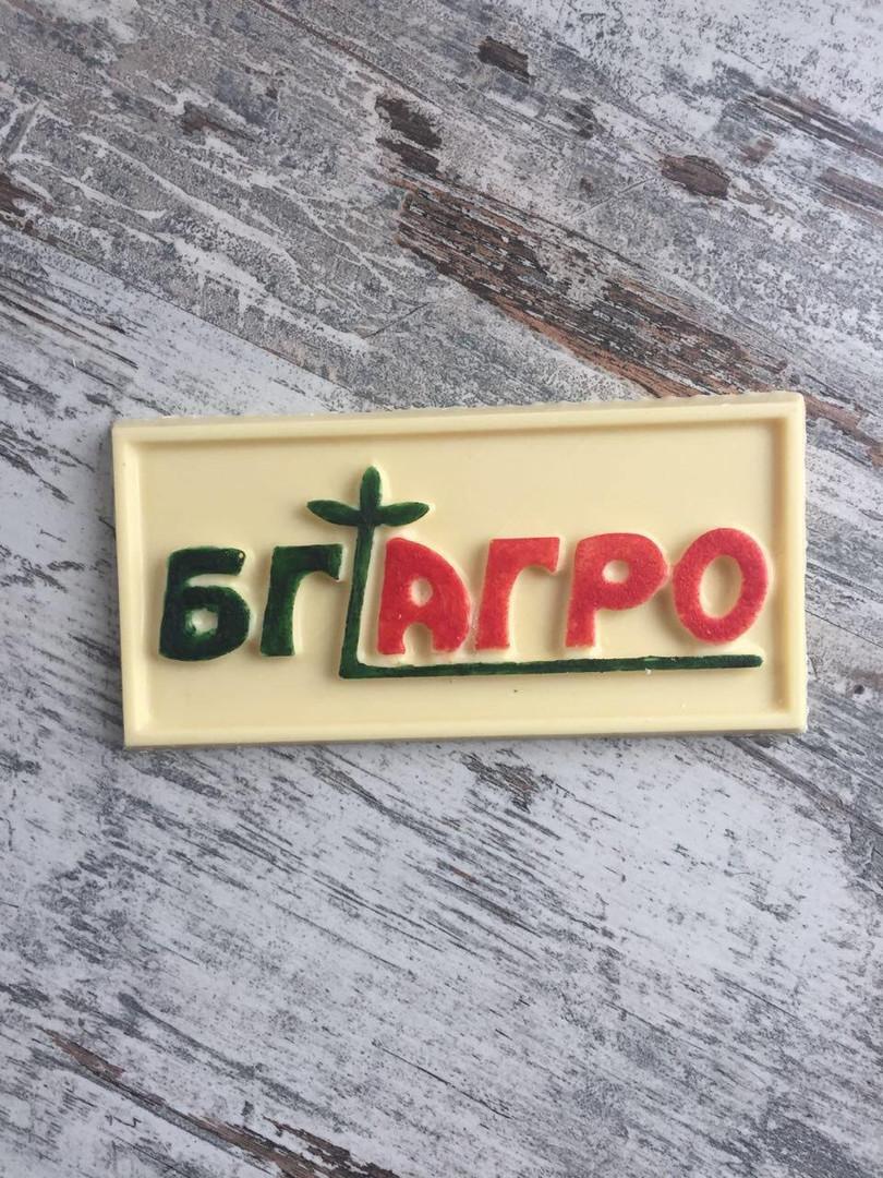 Шоколад БГ Агро