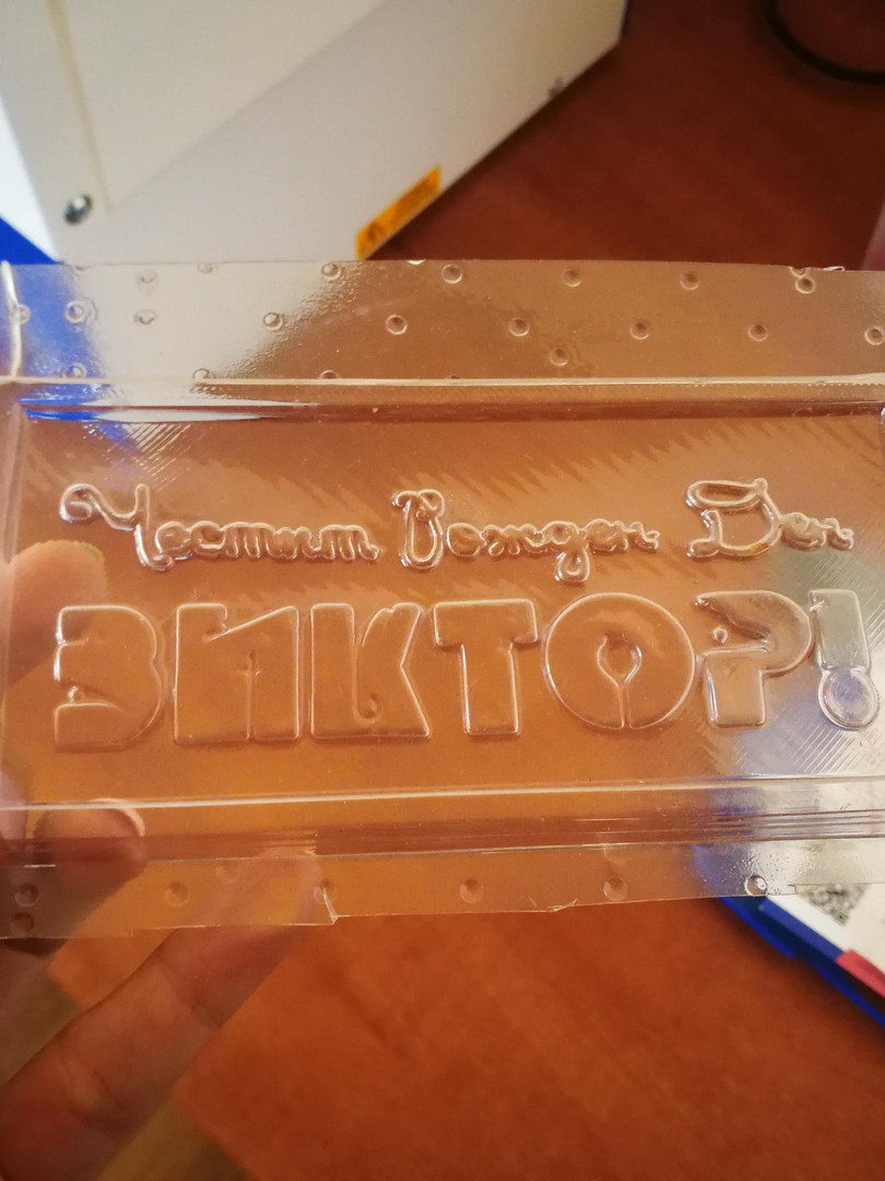 Форма за шоколад