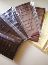 Шоколад с фирмено лого