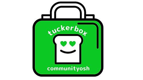 tuckerbox logo.jpg