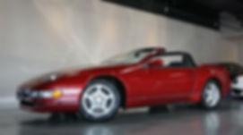 used-1993-nissan-300zx-2drconvertible5sp