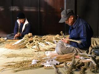 【桜宿高山】11月20日~21日の宿泊予約ありがとうございました。