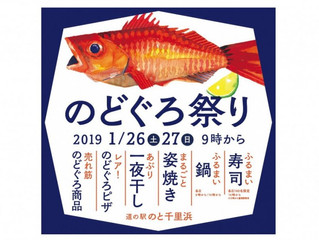 【Kanazawa】Thank you for your reservation from Jan 22nd to 25th.
