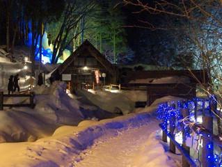 【桜宿大正高山】宿泊予約ありがとうございました。