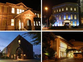 【金沢】7月28日~29日の宿泊予約ありがとうございました。