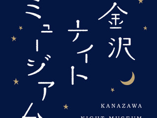 【Kanazawa】Thank you for your reservation from May 1st to 4th.
