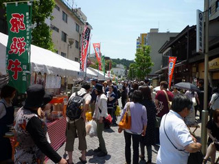 【Takayama】Thank you for your reservation from May 27th to 29th.