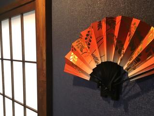 Aburaya's Decorations - Japanese Folding Fan