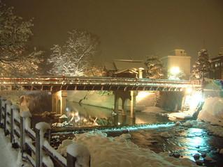 【高山】12月14日~17日の宿泊予約ありがとうございました。
