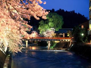 【高山】4月6日~8日の宿泊予約ありがとうございました。