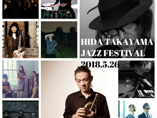 【Takayama】Thank you for your reservation from May 30th to Jun 3rd.