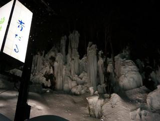 【大正高山】12月1日~2日の宿泊予約ありがとうございました。
