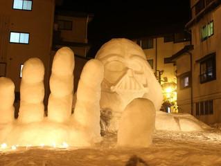 【高山】2月10日~12日の宿泊予約ありがとうございました。