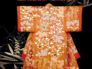 【金沢町家】12月2日~6日の宿泊予約ありがとうございました。