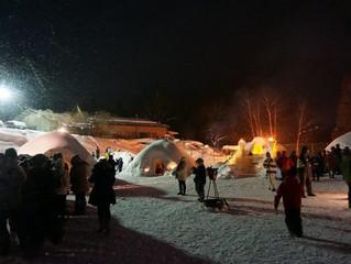 【高山】2月4日~5日の宿泊予約ありがとうございました。