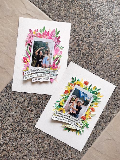 Paper Cut Photo Frame