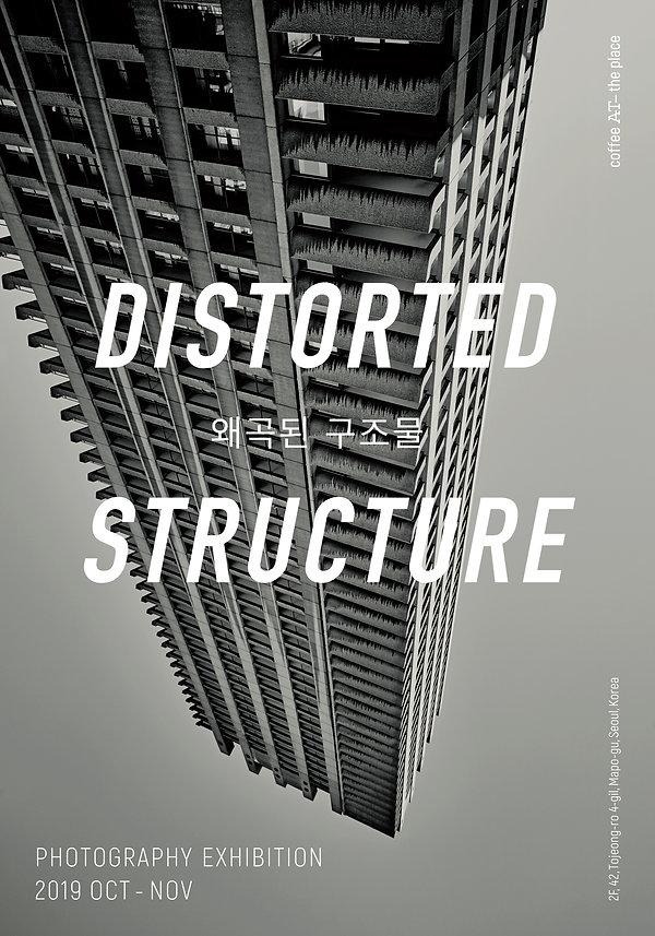 왜곡된 구조물 포스터 for TIPS.jpg
