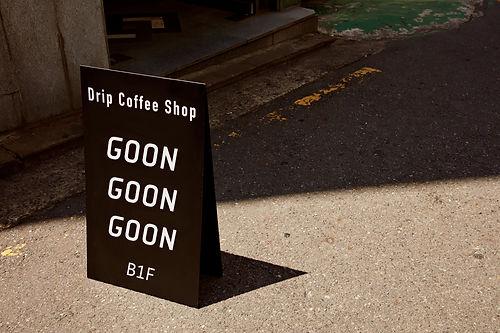 200611_AT-goon_3926-f.jpg