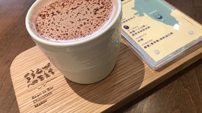 上海のチョコ専門カフェ