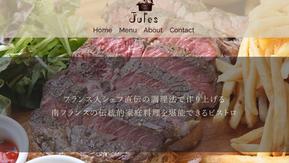 【南フランスの伝統的家庭料理】西洋料理Jules(ジュールズ)