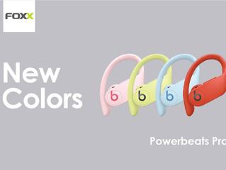 【Powerbeats Pro 全新配色登場】