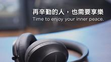【Bose 限時優惠 精選產品低至67折🤩】