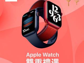 【果粉佳音: 配搭 Apple Watch 戴口罩解鎖 Face ID】