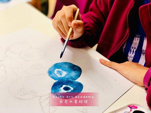 Junior Artist By Dawei