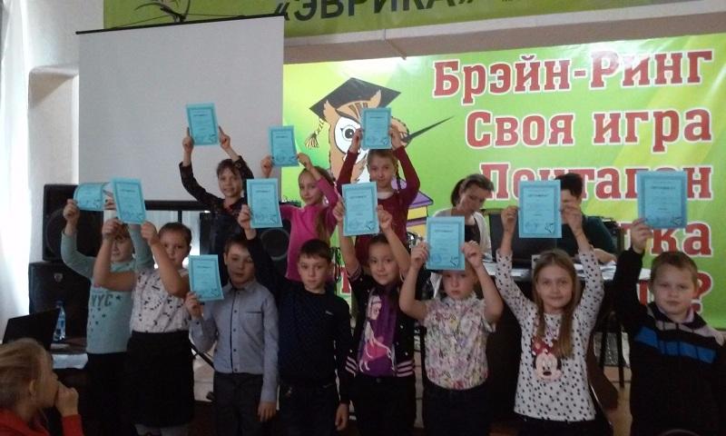Пермский край, г. Очёр, Интеллектуальный клуб Эврика МАУК Очерский РДК