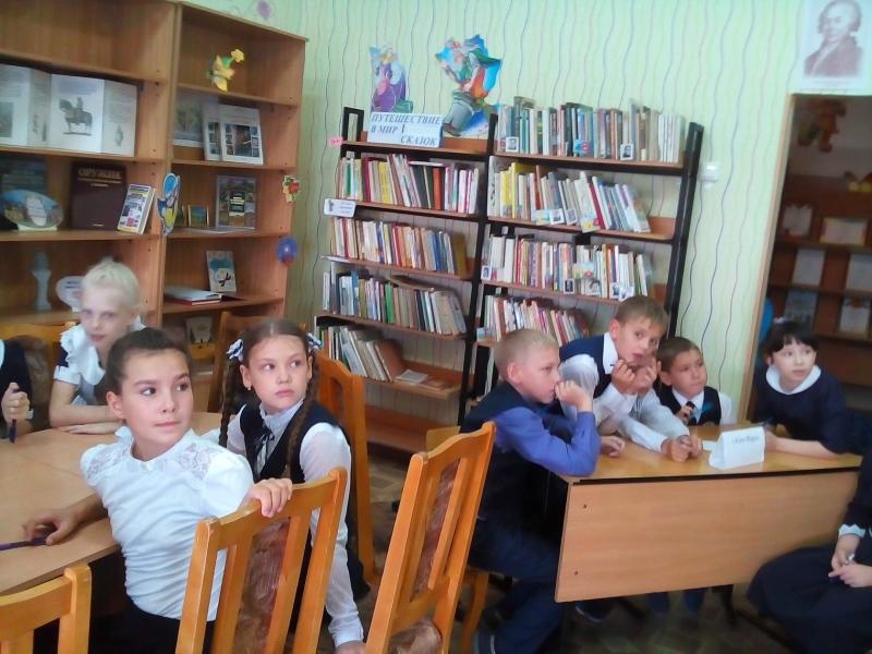 г. Прокопьевск, МБОУ Школа №45