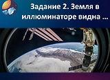 2021-04-06_22-26-23.jpg