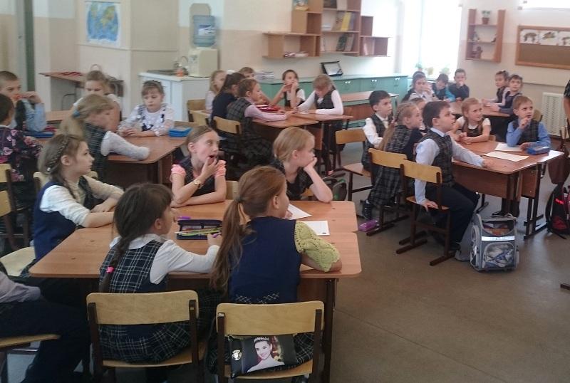 Красноярский край, г. Назарово, МАОУ Лицей №8
