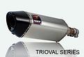 tri-780 tri-800 aftermarket carbon fiber exhaust for yamaha honda suzuki kawasaki