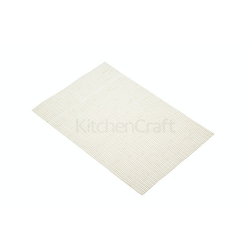 KitchenCraft Woven Metallic Gold Set of 4 Placemats