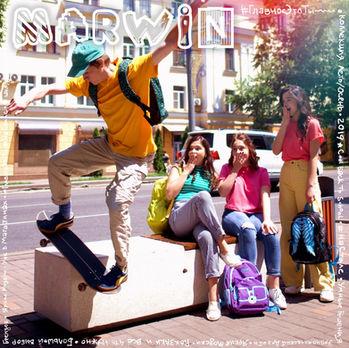 MARWIN BackToSchool