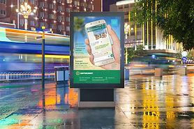 loans-citybox.jpg