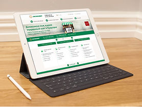 BCC-smallbusiness-loans-digital.jpg