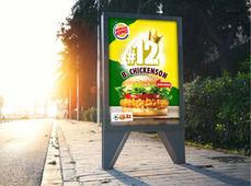 Burger King #12