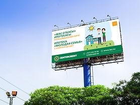 BCC-YM-billboard.jpg