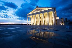 Астана Опера (г.Нур-Султан)