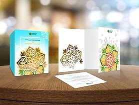 HALYK-cards-01.jpeg