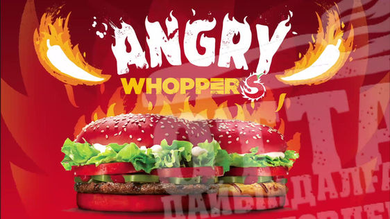 Burger King Angry Whopper