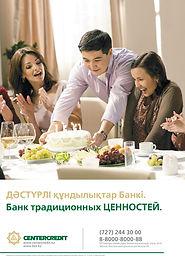 BCC_Poster_A3.jpg
