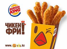 BK-ChickenFries.jpg