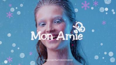 MonAmie, New Year