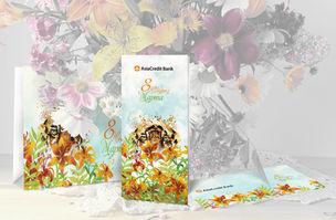 AsiaCredit Bank Лилии тигровые